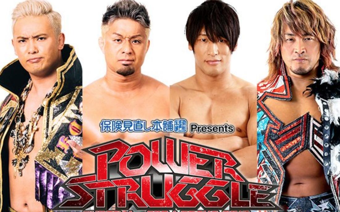 Njpw Best Of The Super Juniors 2020.New Japan Pro Wrestling Njpw Storms Towards Power Struggle