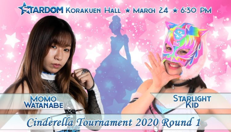 Live Cinderella Tournament: Opener And First Match Of Tournament