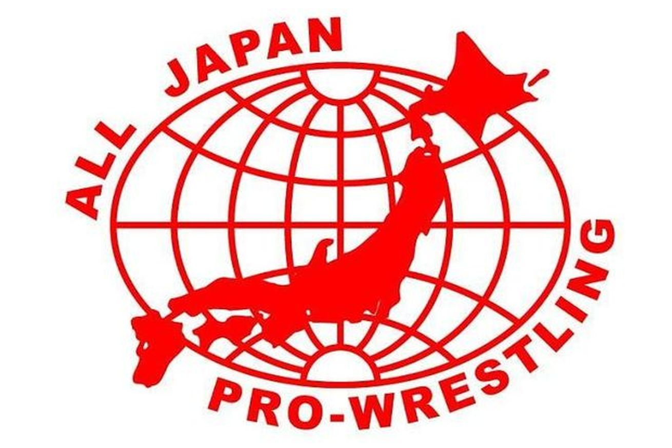 Could All Japan Pro Wrestling Become WWE NXT Japan?