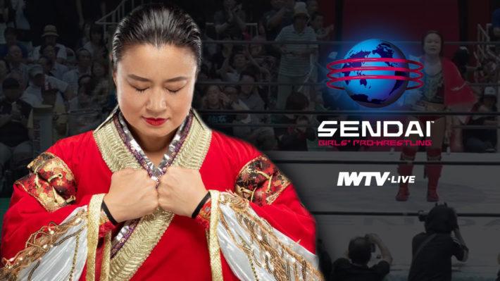 IWTV Announces Partnership With Sendai Girls