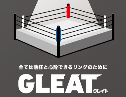 Former Pro Wrestling NOAH Owners LIDET To Debut New Promotion, GLEAT