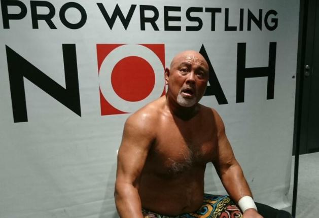 Keiji Mutoh To Challenge Go Shiozaki In Headliner Match As NOAH Returns To Budokan Hall