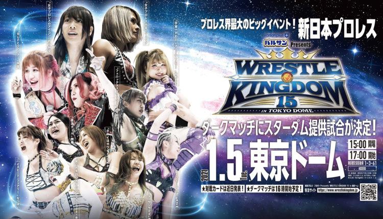 Stardom To Be Involved At NJPW Wrestle Kingom 15 On Night Two