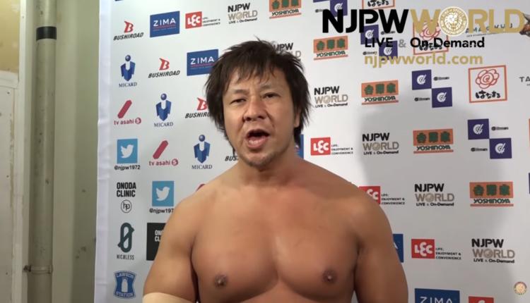 Satoshi Kojima To Face KENTA At NJPW Wrestle Kingdom