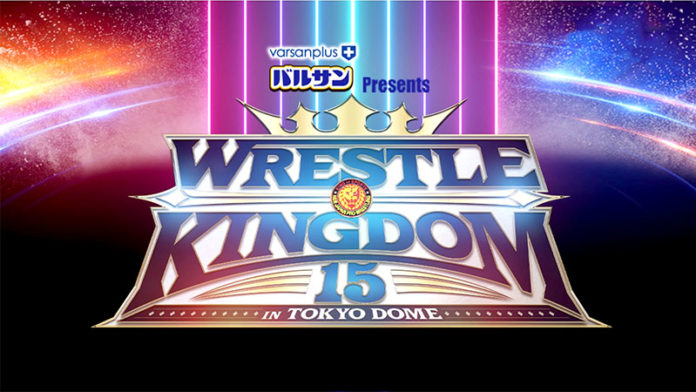 NJPW Wrestle Kingdom 15 Almost Cancelled By State Of Emergency Request In Tokyo