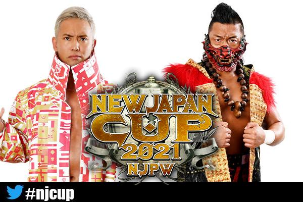 Field Of 32 For New Japan Cup 2021 Announced!