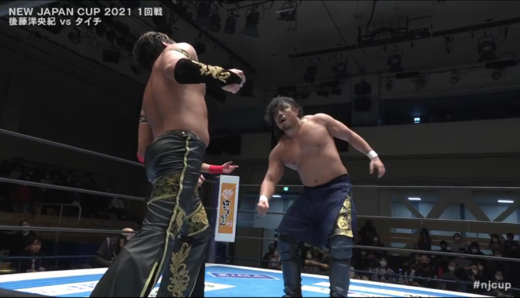 NJPW New Japan Cup Night One: Results & Ratings [Toru Yano & Bad Luck Fale, Hirooki Goto & Taichi Continue First Round Action]