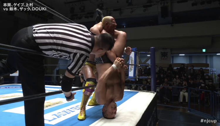 NJPW New Japan Cup Night One: Results & Ratings [Suzuki-Gun & Bullet Club Scout In Undercard Tag Team Action]