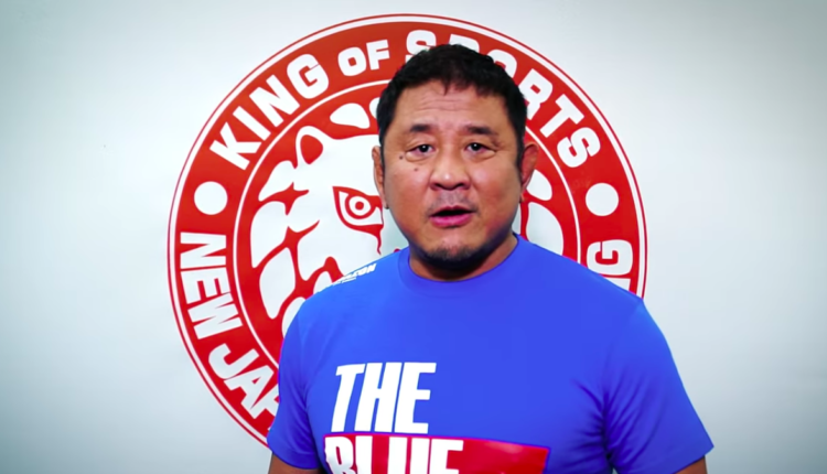Is NJPW Legend Yuji Nagata Going To Show Up On AEW Dynamite?